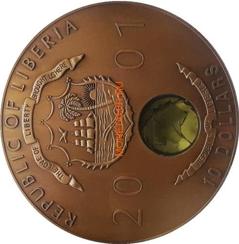 Либерия 10 долларов 2001 Корабль Принцесса Луиза (Liberia 10$ 2001 Ship Princess Louisa Cu).Арт.69 (фото, вид 1)