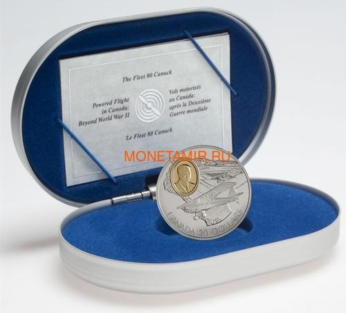 Канада 20 долларов 1995 Флит 80 Канук Омер (Боб) Нури Авиация (Canada 20$ 1995 Fleet 80 Canuck J. Omer (Bob) Noury Aviation Series 1oz Silver Coin).Арт.68 (фото, вид 2)