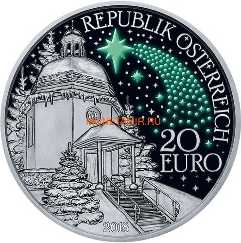 Австрия 20 евро 2018 Тихая Ночь 200 лет Рождественскому Христианскому Гимну (Austria 20 Euro 2018 Silent Night).Арт.67 (фото, вид 1)