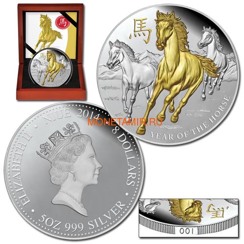 Ниуэ 8 долларов 2014 Год Лошади (Niue 8$ 2014 The Year of Horse 5Oz Silver).Арт.001194144867/60 (фото, вид 1)