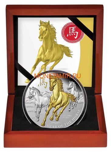 Ниуэ 8 долларов 2014 Год Лошади (Niue 8$ 2014 The Year of Horse 5Oz Silver).Арт.001194144867/60 (фото, вид 2)