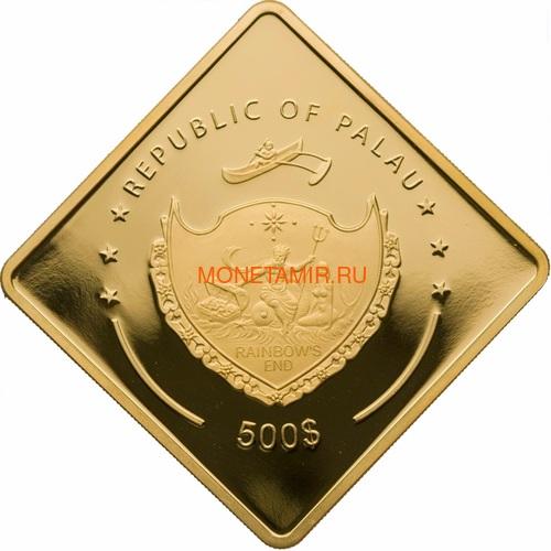 Палау 500 долларов 2009 Линкор Принц Уэльский Боевые Корабли (Palau 500$ 2009 HMS Prince of Wales Battleships 2,5oz Gold).Арт.60 (фото, вид 1)