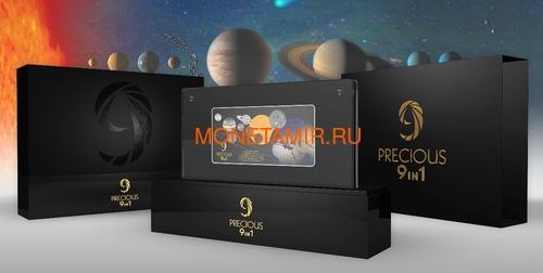 Соломоновы острова 5 долларов 2019 Солнечная Система 9 в 1 (Solomon Isl 5$ 2019 Solar System Precious 9 in 1).Арт.67 (фото, вид 2)