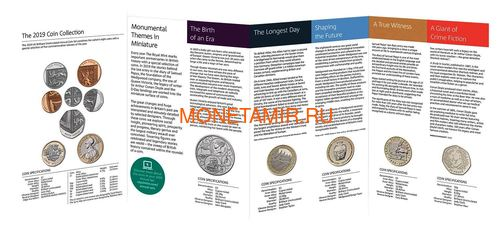 Великобритания Полный Годовой Набор 2019 (The 2019 UK Brilliant Uncirculated Annual Coin Set).Арт.67 (фото, вид 1)