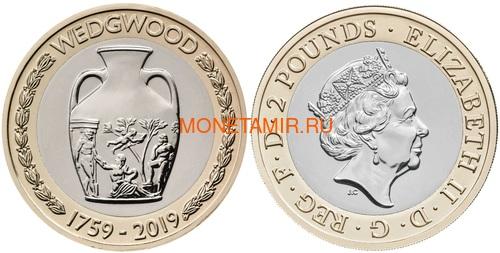 Великобритания Полный Годовой Набор 2019 (The 2019 UK Brilliant Uncirculated Annual Coin Set).Арт.67 (фото, вид 3)