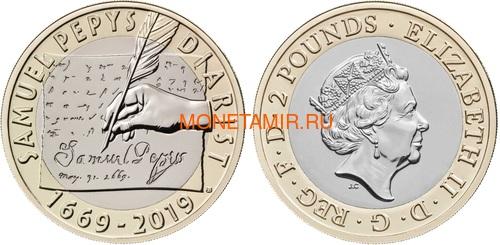 Великобритания Полный Годовой Набор 2019 (The 2019 UK Brilliant Uncirculated Annual Coin Set).Арт.67 (фото, вид 5)