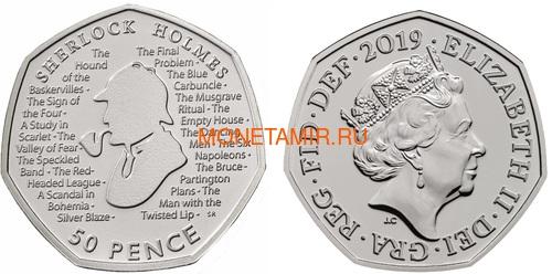 Великобритания Полный Годовой Набор 2019 (The 2019 UK Brilliant Uncirculated Annual Coin Set).Арт.67 (фото, вид 6)