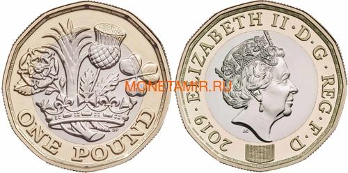Великобритания Полный Годовой Набор 2019 (The 2019 UK Brilliant Uncirculated Annual Coin Set).Арт.67 (фото, вид 8)