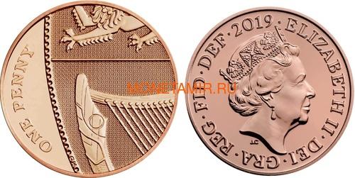 Великобритания Полный Годовой Набор 2019 (The 2019 UK Brilliant Uncirculated Annual Coin Set).Арт.67 (фото, вид 14)