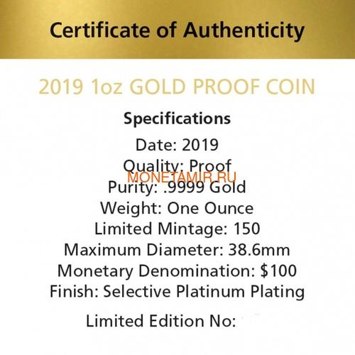 Австралия 100 долларов 2019 Ночная Австралия Утконос (Australia 100$ 2019 Australia at Night Platypus 1oz Gold Proof Coin).Арт.67 (фото, вид 6)
