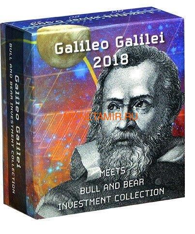 Гана 5 седи 2018 Сокровища Вселенной II Галилео Галилей 8 металлов Космос 8 в 1 (Ghana 2018 5 cedis Treasures Of The Universe II Galileo Galilei 8 In 1 Coin 1oz Silver).Арт.67 (фото, вид 3)