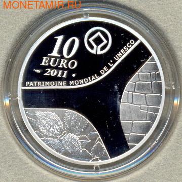Франция 10 увро 2011. Версаль (фото, вид 1)