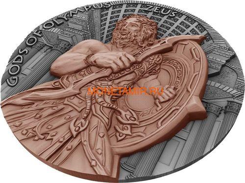 Ниуэ 5 долларов 2017 Боги Олимпа Зевс (Niue 2017 5$ Gods of Olympus Zeus 2 oz Antique Finish Silver Coin).Арт.67 (фото, вид 1)
