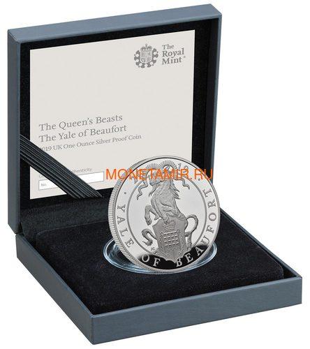 Великобритания 2 фунта 2019 Йейл Бофорт серия Звери Королевы (GB 2£ 2019 Queen's Beast Yale of Beaufort Silver Coin).Арт.67 (фото, вид 2)