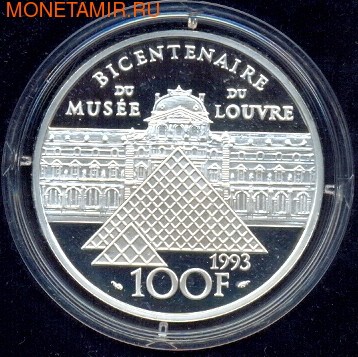 Франция 100 франков 1993. Победа (фото, вид 2)