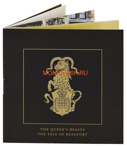 Великобритания 100 фунтов 2019 Йейл Бофорт серия Звери Королевы (GB 100£ 2019 Queen's Beast Yale of Beaufort Gold Coin).Арт.67 (фото, вид 3)