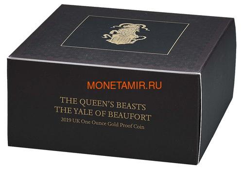 Великобритания 100 фунтов 2019 Йейл Бофорт серия Звери Королевы (GB 100£ 2019 Queen's Beast Yale of Beaufort Gold Coin).Арт.67 (фото, вид 7)