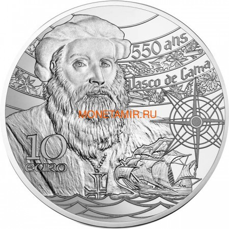 Франция 10 евро 2019 Башня Белем Васко де Гама Корабль (France 10E 2019 Tower Belem Vasco de Gama Silver Proof Coin).Арт.67 (фото, вид 1)
