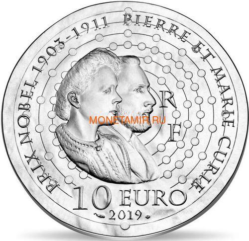 Франция 10 евро 2019 Мария Склодовская-Кюри Женщины Франции (France 10 Euro 2019 Marie Curie Silver Proof Coin).Арт.67 (фото, вид 1)