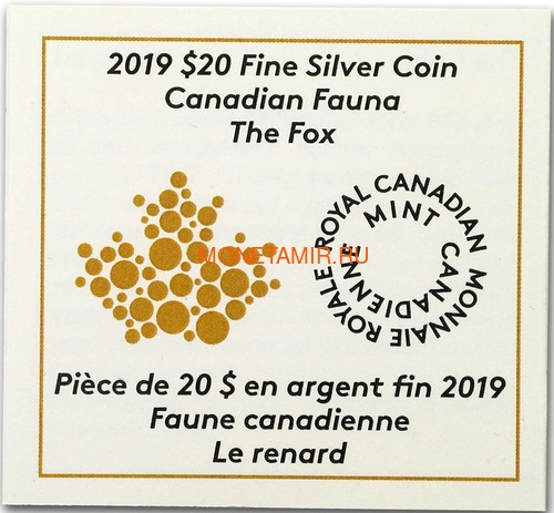 Канада 20 долларов 2019 Лиса Животные Канады (Canada 20$ 2019 Canadian Fauna The Fox Silver Coin).Арт.67 (фото, вид 3)