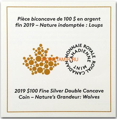Канада 100 долларов 2019 Волки Величие Природы Выпуклая Двойная Толщина (Canada 100$ 2019 Wolves Nature's Grandeur Series Piedfort Concave 10 oz Silver Coin).Арт.67 (фото, вид 4)