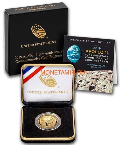 Соединенные Штаты Америки 5 долларов 2019 Высадка на Луну 50 лет Аполлон 11 Космос (2019 USA 5$ Apollo 11 Moon Landing 50th Anniversary Gold Coin Proof).Арт.002067855894/67 (фото, вид 3)
