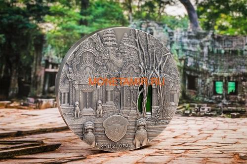 Палау 50 долларов 2019 Ангкор Кхмерская Архитектура серия Тиффани Килограмм (Palau 50$ 2019 Angkor Tiffany Art Kilo Silver Coin).Арт.67 (фото, вид 3)