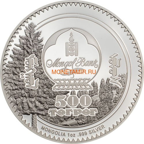 Монголия 500 Тугриков 2019 Заяц серия Woodland Spirits (Mongolia 500T 2019 Woodland Spirits Rabbit 1 oz Silver Coin).Арт.000392857126/65 (фото, вид 1)