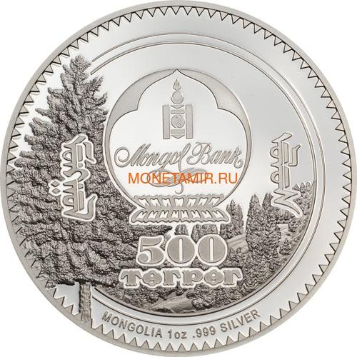 Монголия 500 Тугриков 2019 Заяц серия Woodland Spirits (Mongolia 500T 2019 Woodland Spirits Rabbit 1 oz Silver Coin).Арт.000392857126/65 (фото, вид 1)