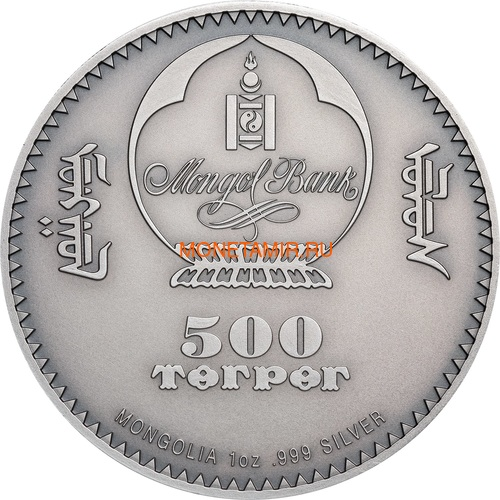 Монголия 500 Тугриков 2019 Гобийский Бурый Медведь Охрана Дикой Природы (Mongolia 500T 2019 Mongolian Gobi Bear Wildlife Protection 1oz Silver Coin).Арт.67 (фото, вид 3)