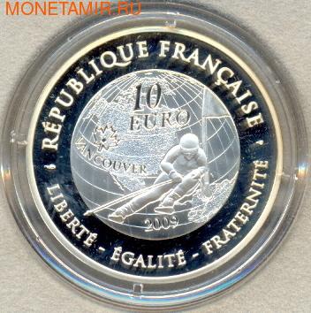 Франция 10 евро 2009. Горные лыжи (фото, вид 1)