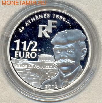 Франция 1,5 евро 2003. Из Афин 1896 в Афины 2004 (фото, вид 1)