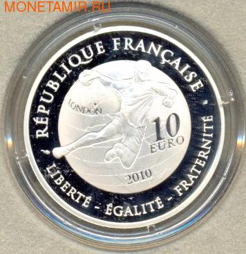 Франция 10 евро 2010. Летние игры. Гандбол (фото, вид 1)