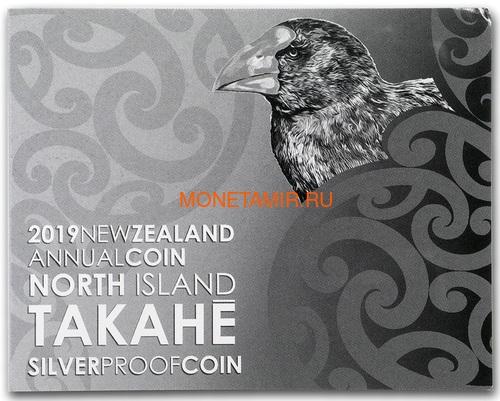 Новая Зеландия 5 долларов 2019 Птица Такахе (New Zealand 5$ 2019 North Island Takahe Silver Proof Coin).Арт.67 (фото, вид 4)