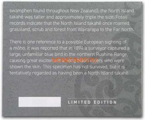 Новая Зеландия 5 долларов 2019 Птица Такахе (New Zealand 5$ 2019 North Island Takahe Silver Proof Coin).Арт.67 (фото, вид 5)