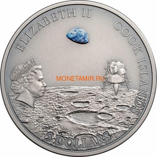 Острова Кука 5 долларов 2019 Высадка на Луну След Метеорит ( Cook Islands 5$ 2019 Moon Landing Footprint Meteorite 1 Oz Silver Coin).Арт.67 (фото, вид 1)