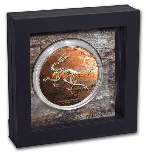 Монголия 2000 тугриков 2018 Велоцираптор (Mongolia 2000T 2018 Velociraptor 3 oz Silver Coin).Арт.60 (фото, вид 4)