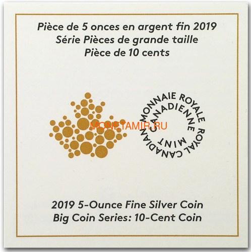Канада 10 центов 2019 Шхуна Блюноуз серия Большие Монеты (Canada 10 Cent 2019 Big Coin Series Bluenose 5 oz Silver Coin).Арт.67 (фото, вид 4)