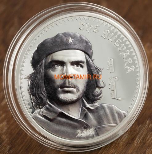 Монголия 1000 тугреков 2018 Че Гевара (Mongolia 1000T 2018 Che Guevara 1 oz Silver Coin).Арт.67 (фото, вид 1)