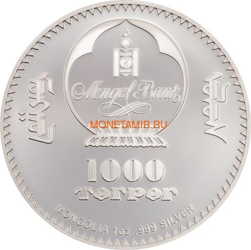 Монголия 1000 тугреков 2018 Че Гевара (Mongolia 1000T 2018 Che Guevara 1 oz Silver Coin).Арт.67 (фото, вид 2)