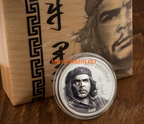 Монголия 1000 тугреков 2018 Че Гевара (Mongolia 1000T 2018 Che Guevara 1 oz Silver Coin).Арт.67 (фото, вид 3)
