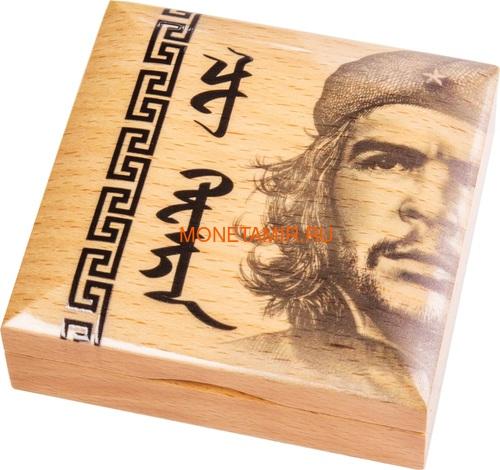 Монголия 1000 тугреков 2018 Че Гевара (Mongolia 1000T 2018 Che Guevara 1 oz Silver Coin).Арт.67 (фото, вид 4)