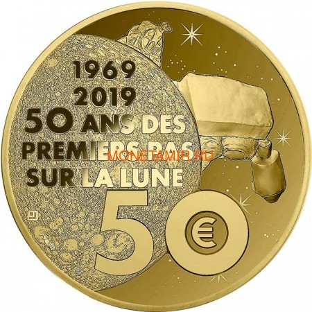 Франция 50 евро 2019 Высадка на Луну 50 лет Космос (France 50E 2019 Moon Landing 50th Anniversary Gold Coin).Арт.67 (фото, вид 1)