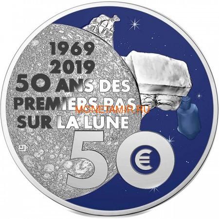 Франция 50 евро 2019 Высадка на Луну 50 лет Космос (France 50E 2019 Moon Landing 50th Anniversary Silver Coin).Арт.67 (фото, вид 1)