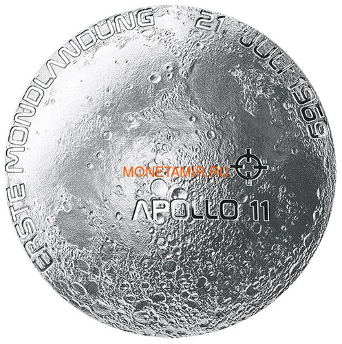 Австрия 20 евро 2019 Высадка на Луну 50 лет Космос Вогнутая Форма (Austria 20E 2019 Moon Landing 50th Anniversary Silver Concave Coin).Арт.67 (фото, вид 3)