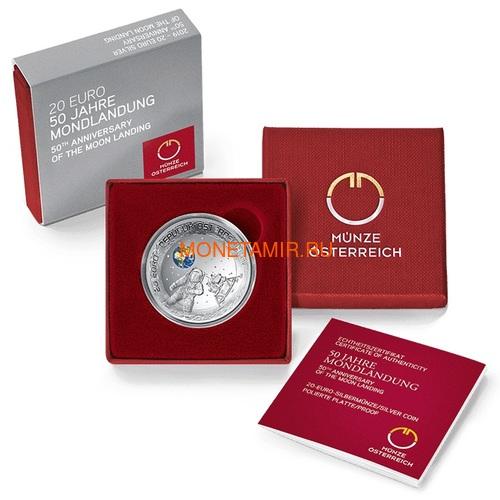 Австрия 20 евро 2019 Высадка на Луну 50 лет Космос Вогнутая Форма (Austria 20E 2019 Moon Landing 50th Anniversary Silver Concave Coin).Арт.67 (фото, вид 4)