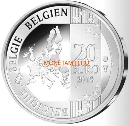 Бельгия 20 евро 2018 Запуск Первого Европейского Спутника Космос (Belgium 20E 2018 Esro-2B Satellite Silver Coin).Арт.67 (фото, вид 1)