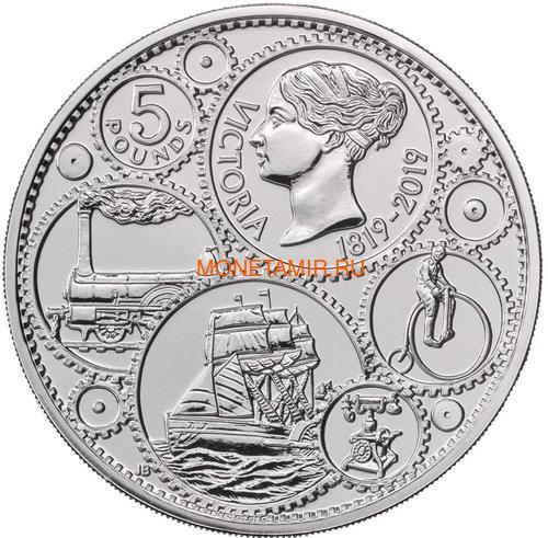 Великобритания 5 фунтов 2019 Королева Виктория 200 лет Корабль Паровоз Велосипед (GB 5£ 2019 200th Anniversary of the Birth of Queen Victoria Brilliant Uncirculated Coin) Блистер.Арт.67 (фото, вид 1)