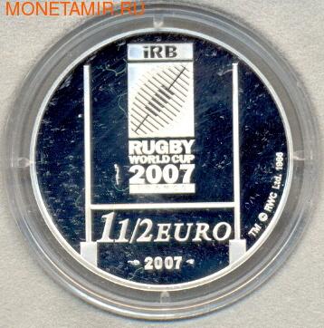 Франция 1 1/2 евро 2007. Чемпионат мира - регби (фото, вид 1)