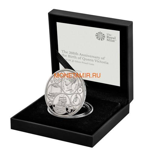 Великобритания 5 фунтов 2019 Королева Виктория 200 лет Корабль Паровоз Велосипед (GB 5£ 2019 200th Anniversary of the Birth of Queen Victoria Silver Proof Coin).Арт.67 (фото, вид 4)